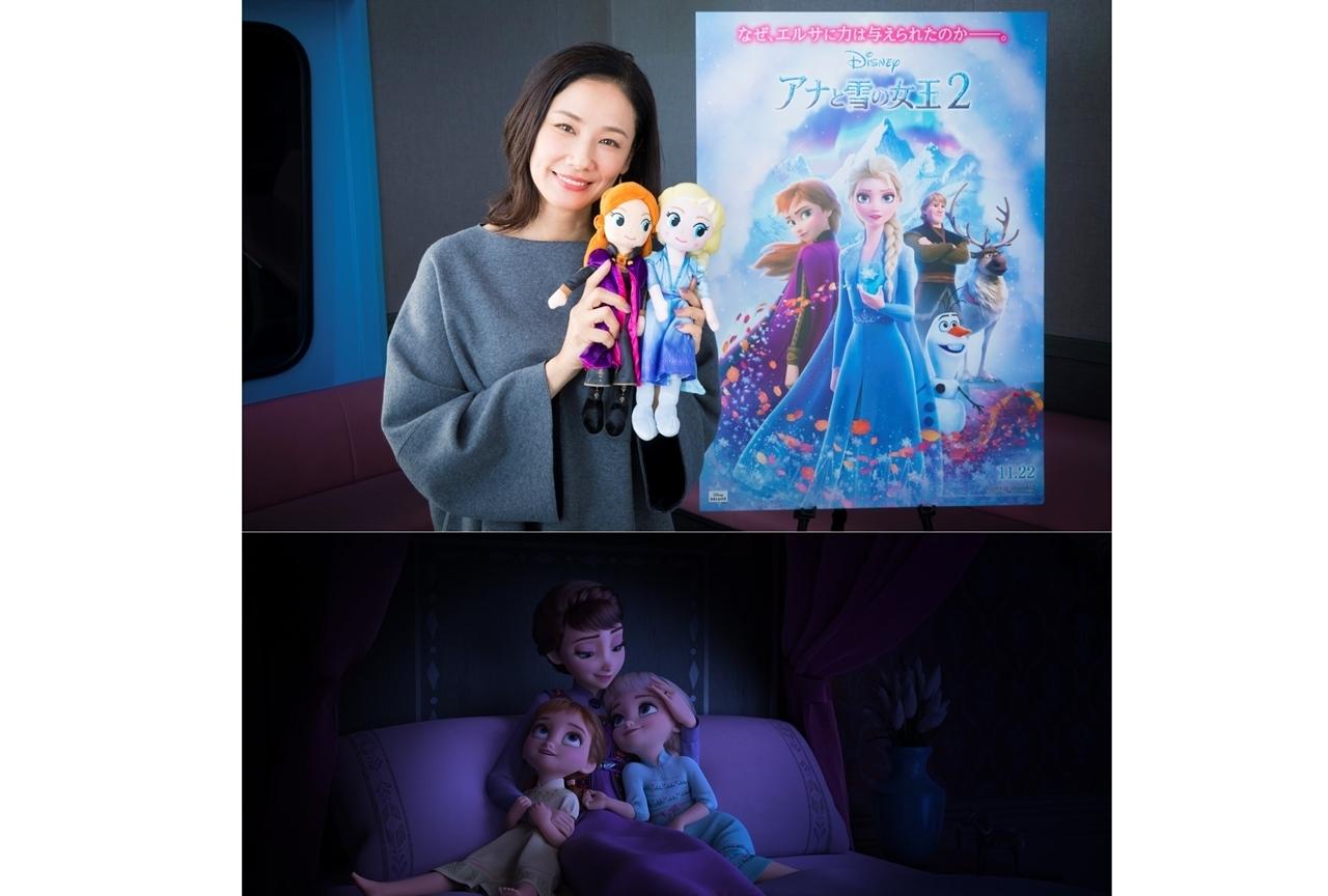 『アナと雪の女王2』アナ&エルサの母親役は女優・吉田羊に決定