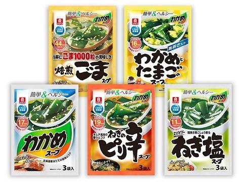 リケンのわかめスープ-8