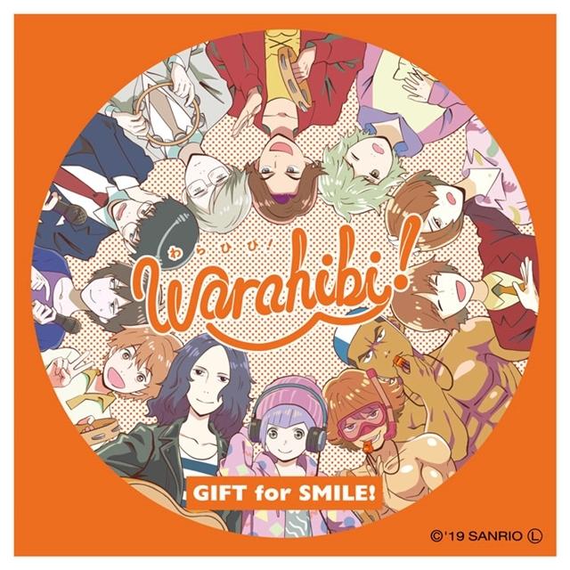 Warahibi!-1