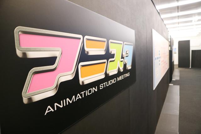 2021アニメ映画の画像-1