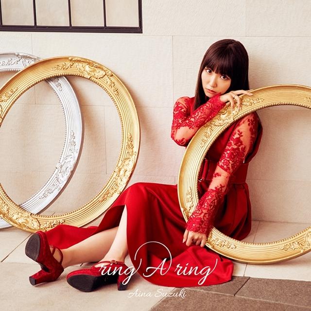 人気声優・鈴木愛奈さんのデビューアルバム「ring A ring」より、ジャケ写&アー写解禁! 収録楽曲「ヒカリイロの歌」MV公開、作詞作曲はZAQさんが担当