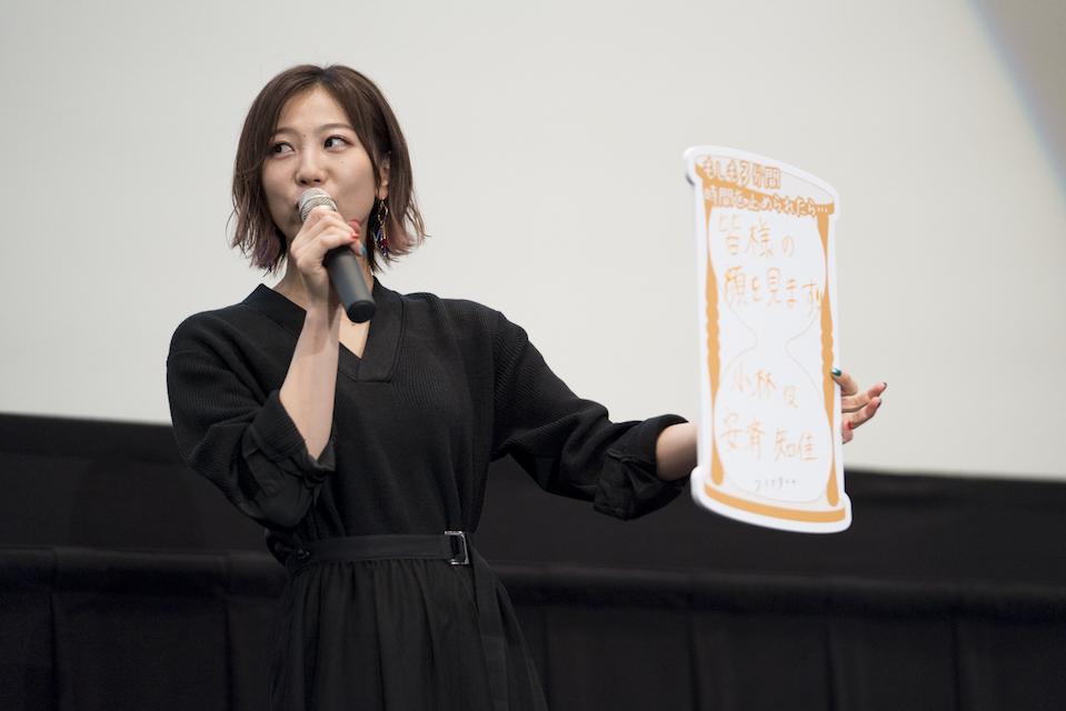 """劇場OVA『フラグタイム』完成披露試写会に伊藤美来さん、宮本侑芽さん、安済知佳さん登壇!3分間時間を止めることができたら何を……?本作で""""ファーストキス""""体験者も!?"""