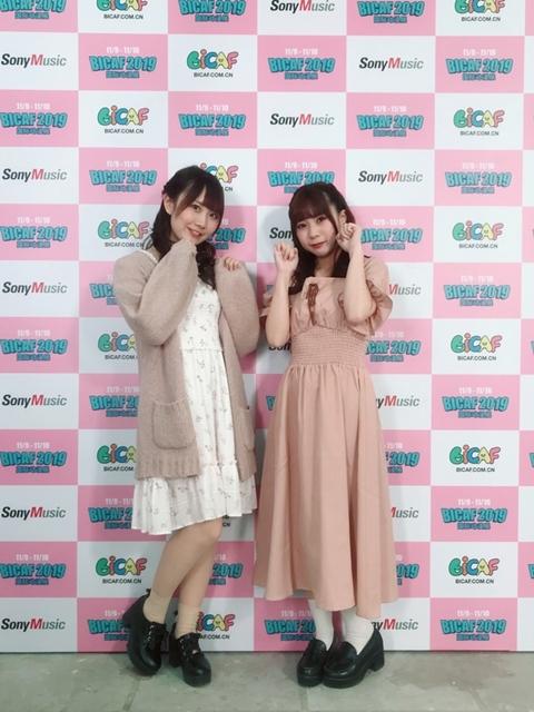 『ネコぱら』TVアニメは2020年1月よりTOKYOMX・BS11・AT-Xで放送決定! 出演声優の八木侑紀さん・佐伯伊織さんが、北京BICAF上映会で大発表