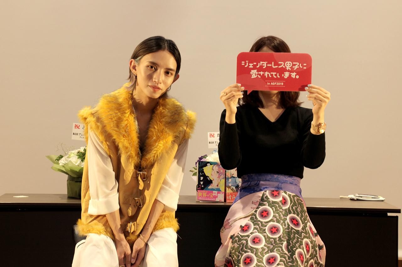 『ジェン愛』ためこうトークショー&展示会レポ