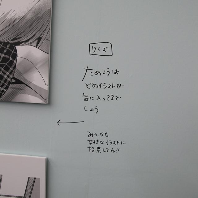 アニメイトガールズフェスティバル(AGF)-19