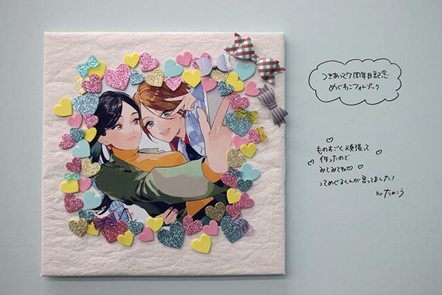 アニメイトガールズフェスティバル(AGF)-22