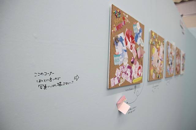 アニメイトガールズフェスティバル(AGF)-23