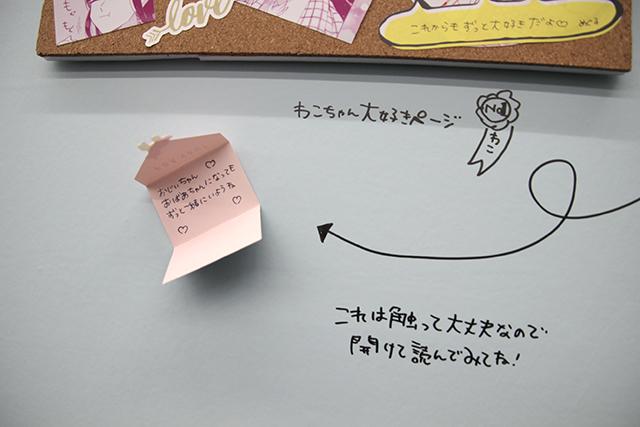 アニメイトガールズフェスティバル(AGF)-26