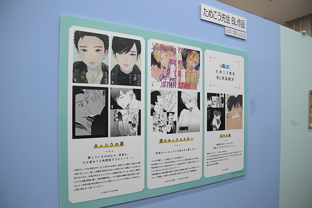 アニメイトガールズフェスティバル(AGF)-30