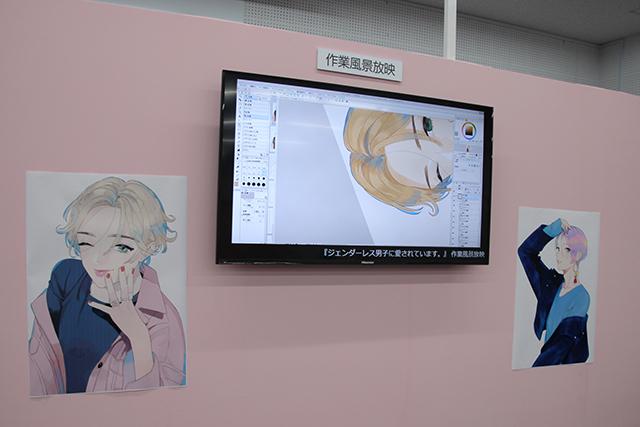 アニメイトガールズフェスティバル(AGF)-31