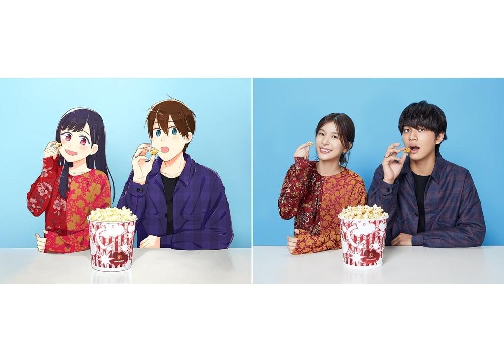 『ぼくらの7日間戦争』北村匠海&芳根京子の特別ビジュアル解禁!