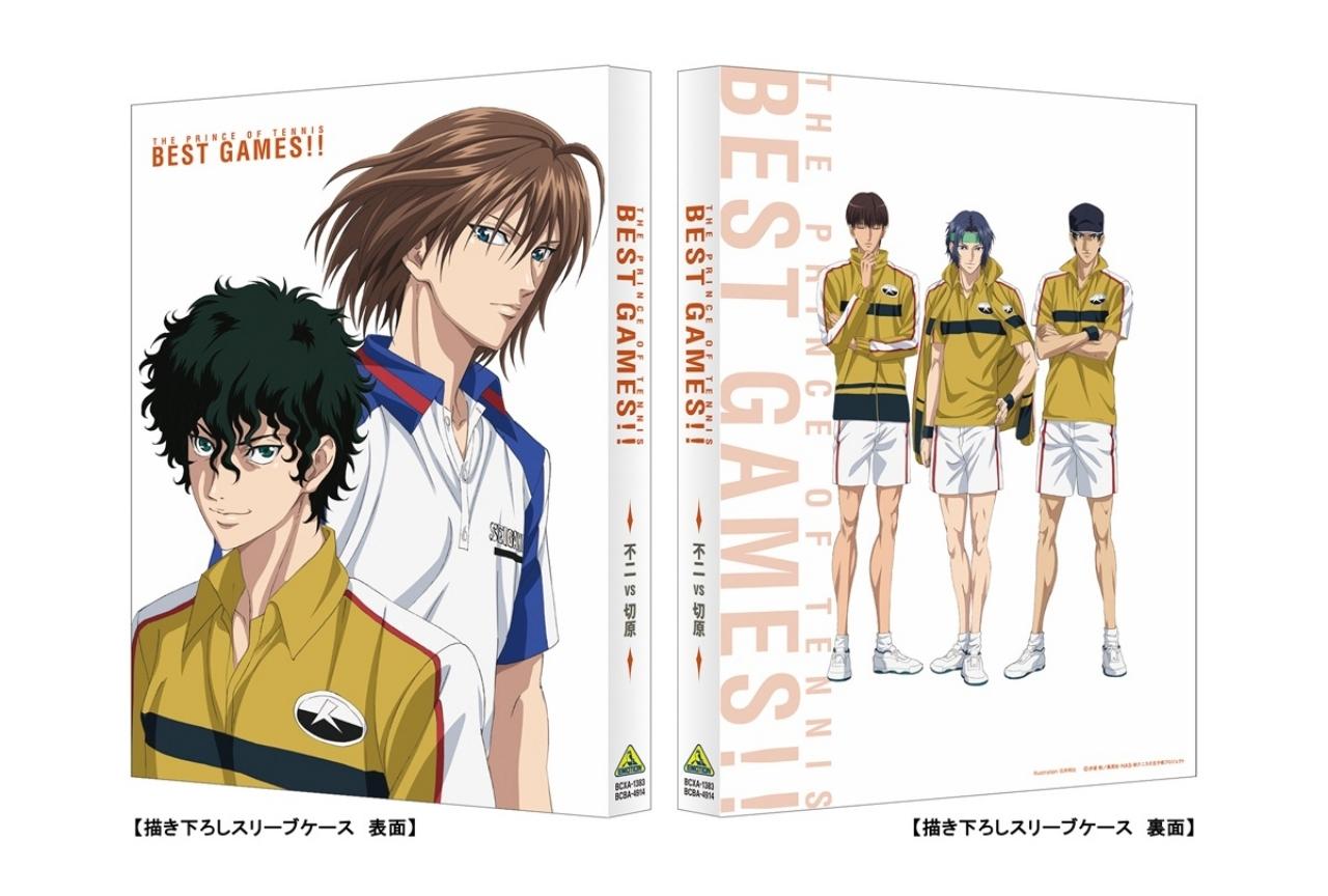 新作OVA第2弾「テニスの王子様 BEST GAMES!!」BD&DVD最新情報