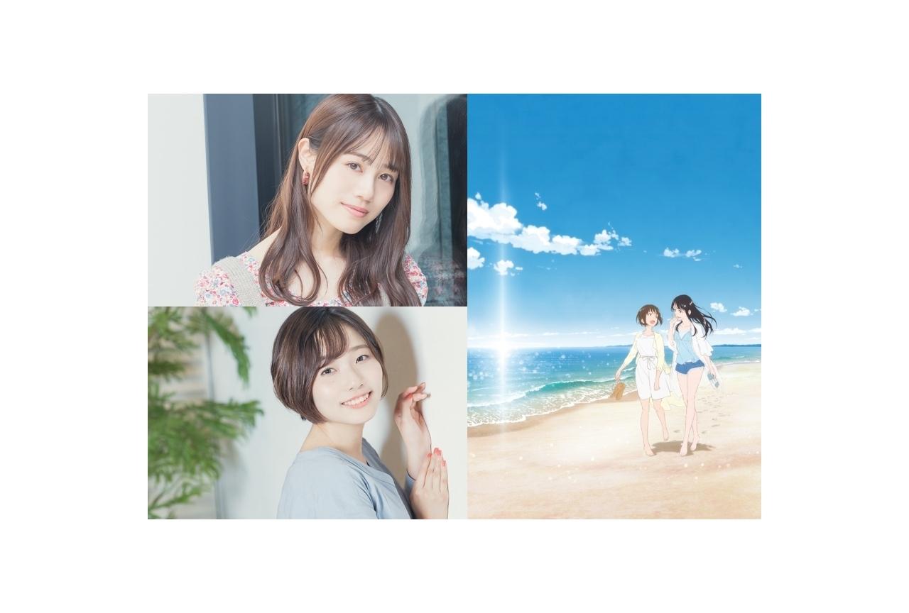 劇場OVA『フラグタイム』伊藤美来&宮本侑芽インタビュー