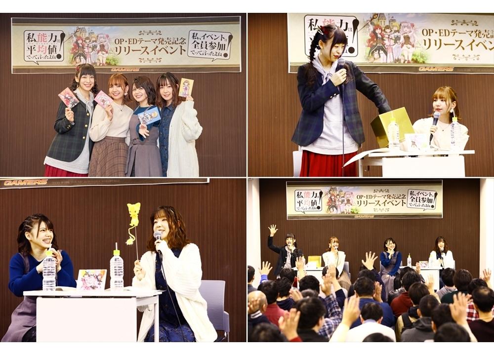『のうきん』OP&EDテーマ発売記念イベの公式レポ到着!