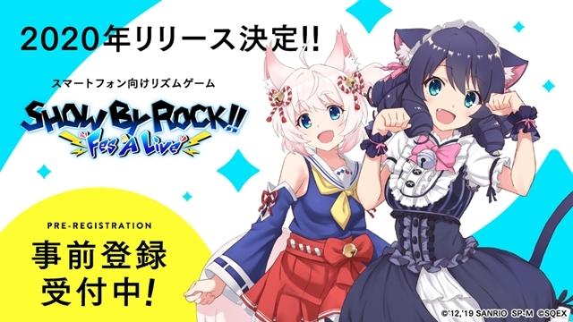 新作TVアニメ『SHOW BY ROCK!!ましゅまいれっしゅ!!』2020年1月よりTOKYO MX、BSフジ他で放送決定!出演声優に遠野ひかるさん・夏吉ゆうこさん・和多田美咲さん・山根綺さん