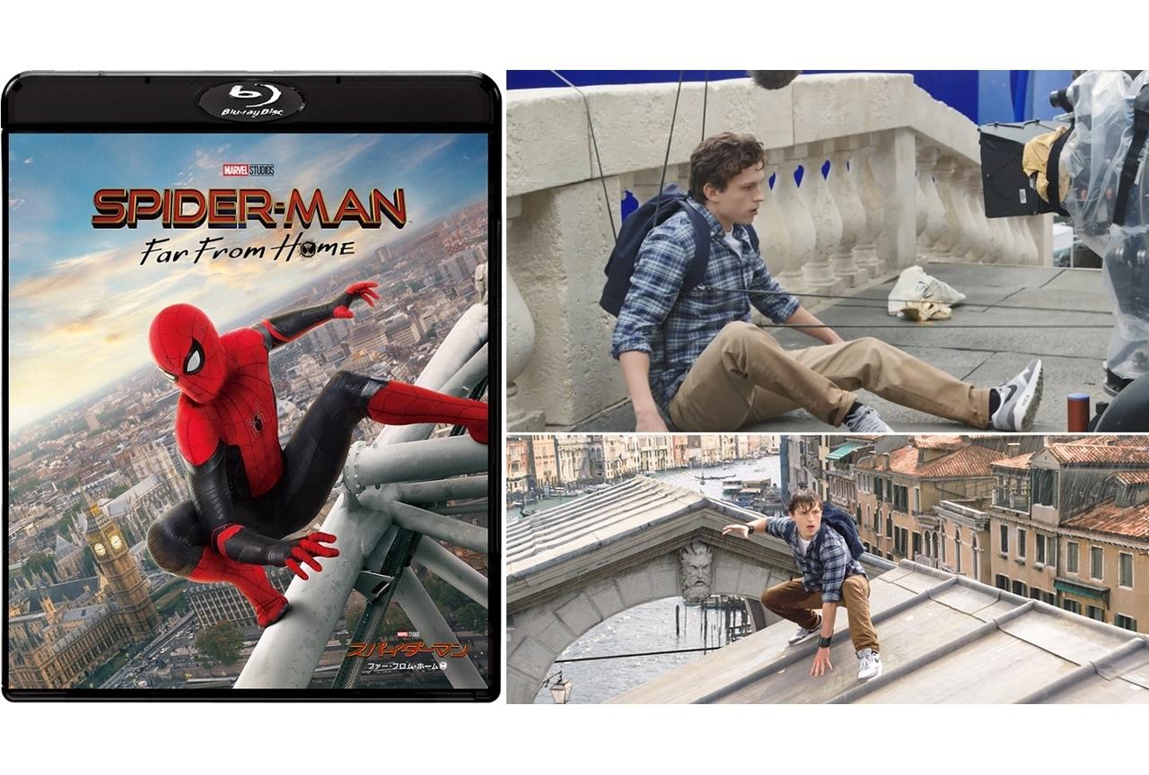 『スパイダーマン:ファー・フロム・ホーム』BD&DVD12月4日発売
