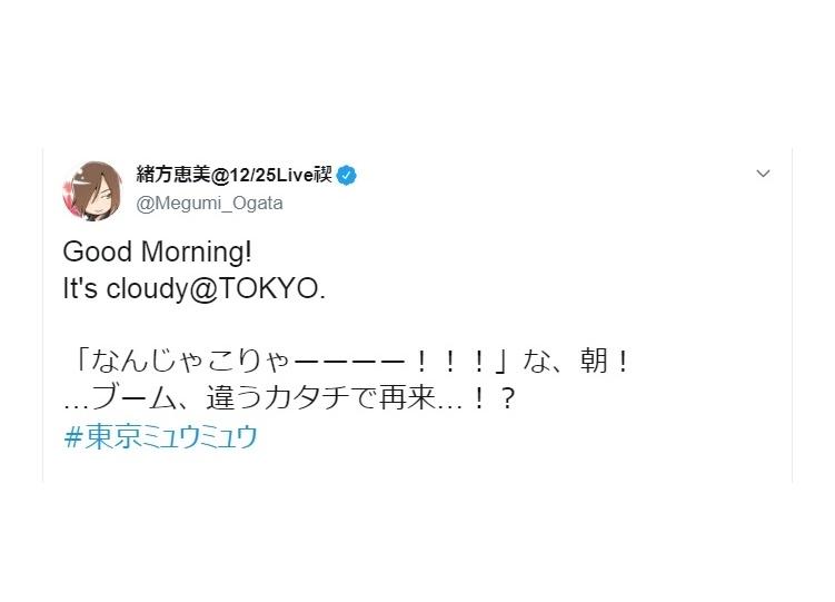 緒方恵美さんら声優も驚き!『東京ミュウミュウ』が男性化で新連載