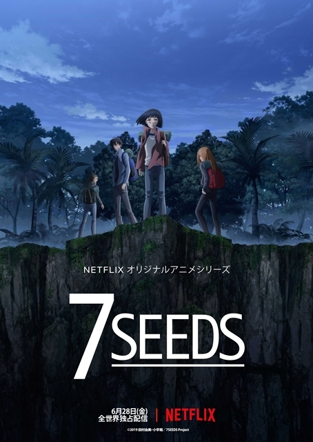 『7SEEDS』の感想&見どころ、レビュー募集(ネタバレあり)-5