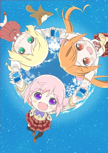 冬アニメ『りばあす』が2020年1月5日より放送開始! 声優・西尾夕香さん、原作・西あすか先生、吉岡忍監督からコメントが到着!