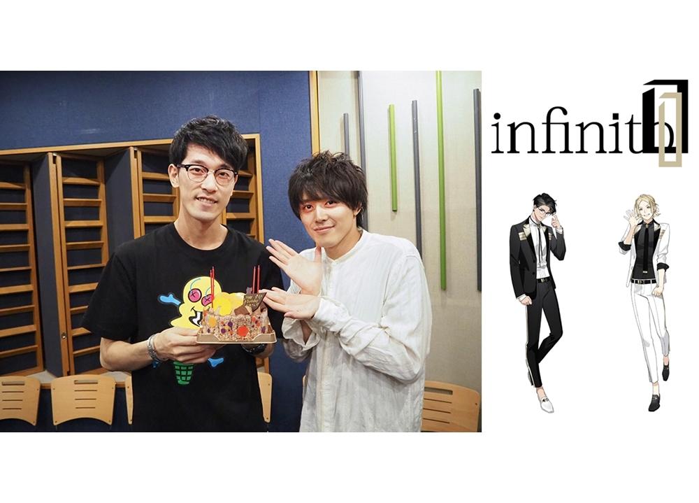 「infinit0」オリジナルドラマ「花」収録後インタビュー到着!