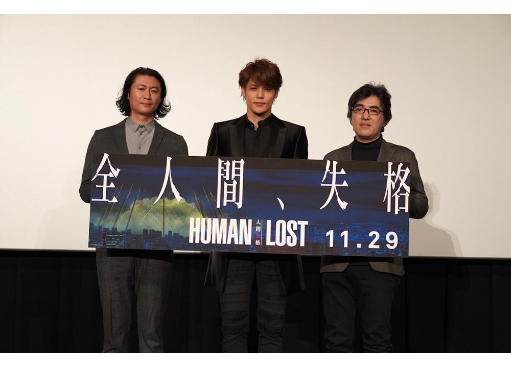 『HUMAN LOST 人間失格』初日舞台挨拶の公式レポ到着!