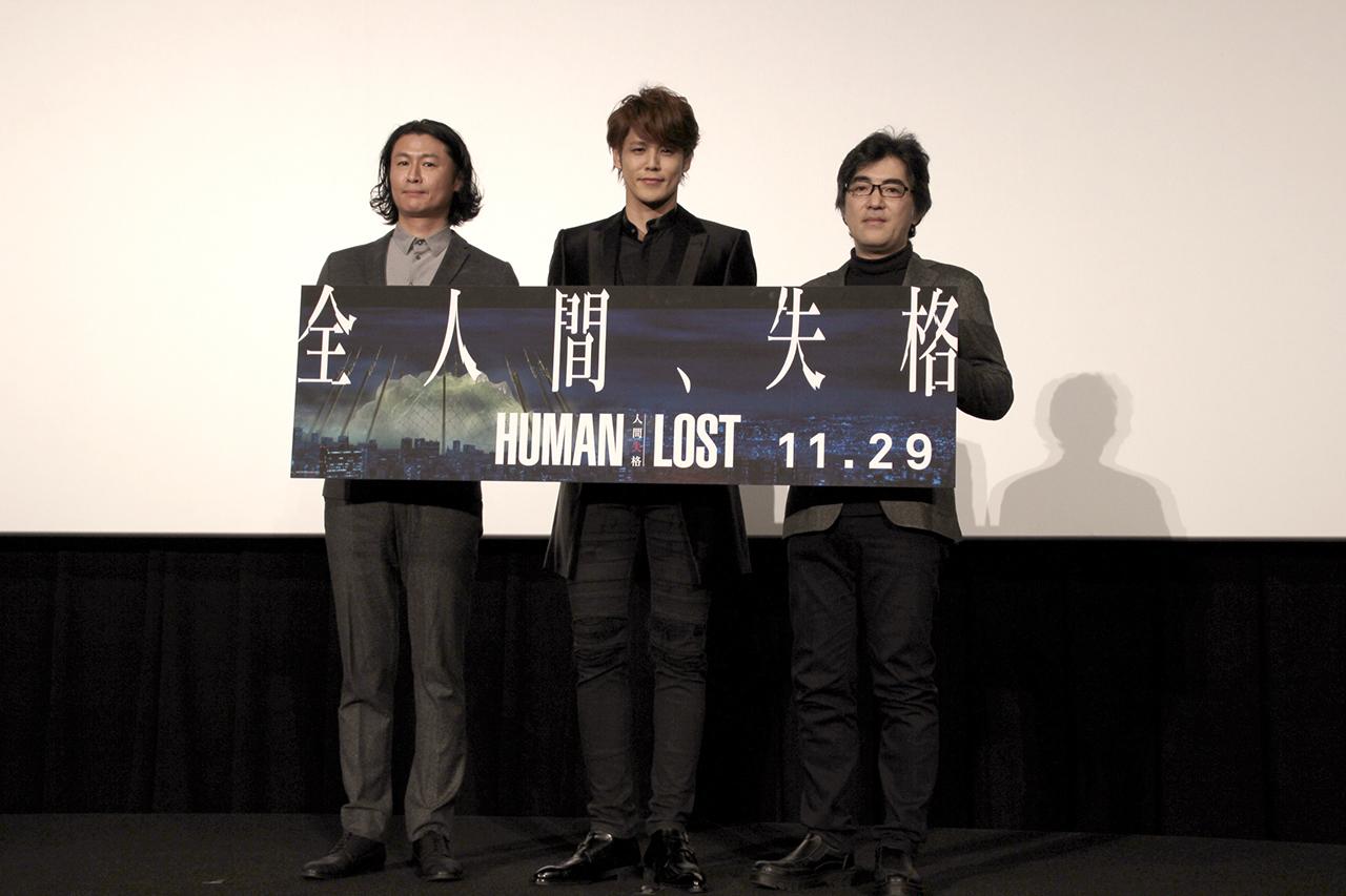 宮野真守が登壇『HUMAN LOST 人間失格』舞台挨拶レポ