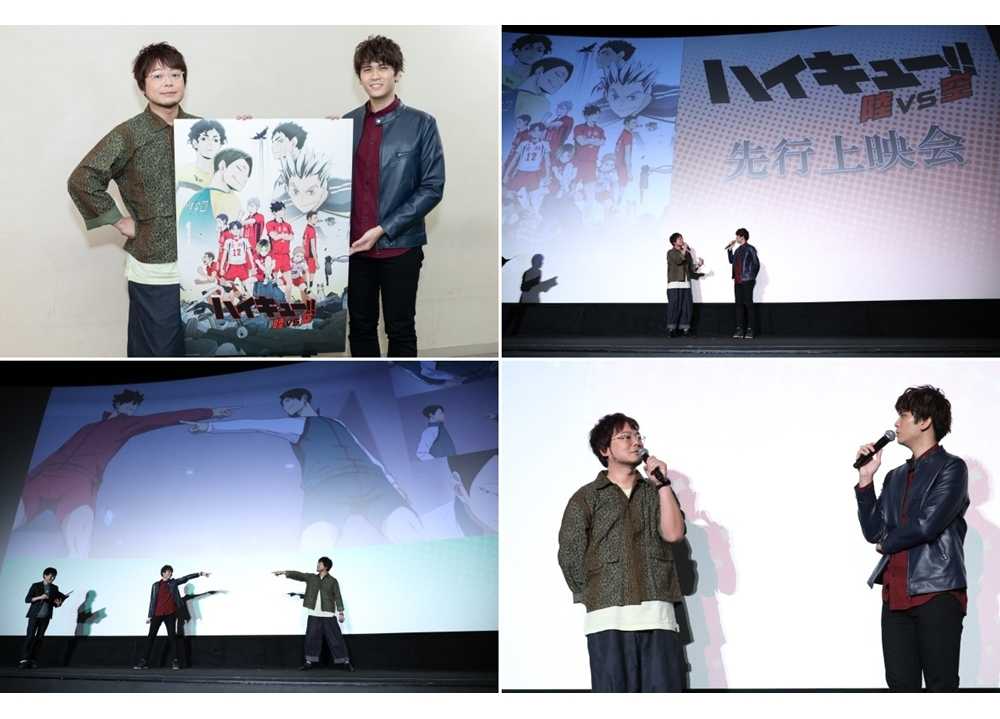 OVA『ハイキュー!! 陸 VS 空』先行上映会の公式レポ到着!