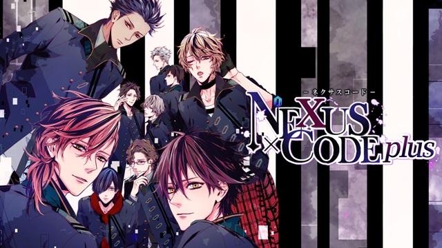 ネクサスコード-1