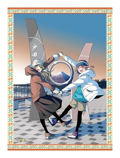 『へやキャン△』の感想&見どころ、レビュー募集(ネタバレあり)-1