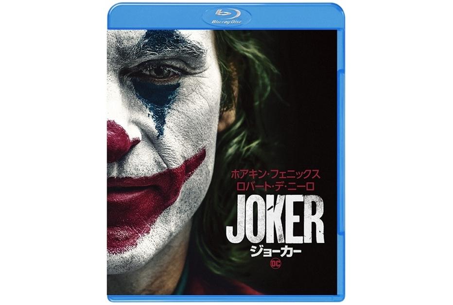 ジョーカー 映画