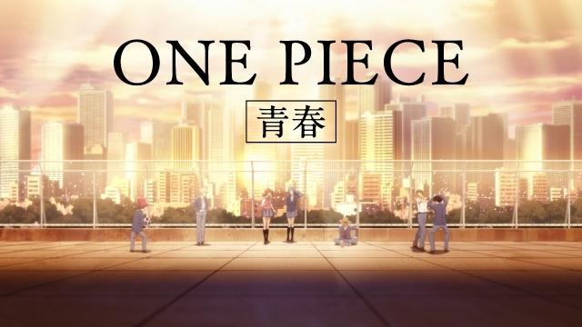 ONE PIECE-4
