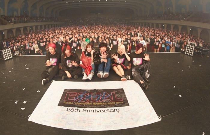 """田所あずささん初のアリーナ公演レポート """"イコール""""で繋がった「サイコーの誕生日をありがとうございました!」"""
