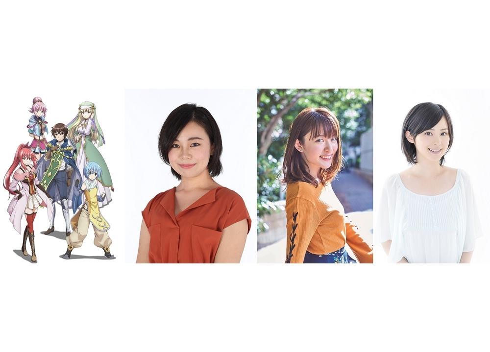 『八男』追加声優3名解禁、2020年4月TVアニメ放送決定