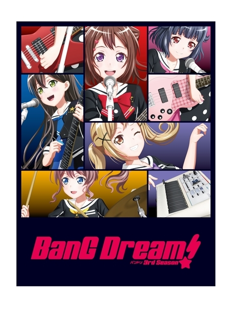 BanG Dream!-27