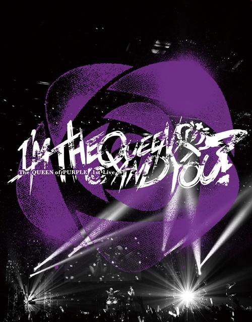 『Tokyo 7th シスターズ』The QUEEN of PURPLEの初となる単独ライブがBlu-rayで登場! 即日完売した2公演が待望の映像化