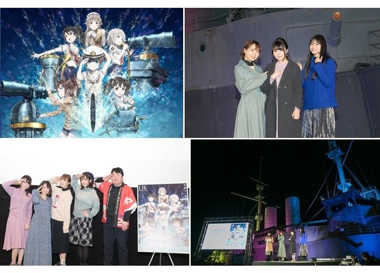 『劇場版 ハイフリ』TrySail登壇イベント&一挙上映会オフィシャルレポ到着