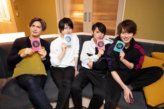 TOKYO MX&BS日テレで放送中『たびメイト Season2』より第12話の先行場面カット&あらすじが公開!