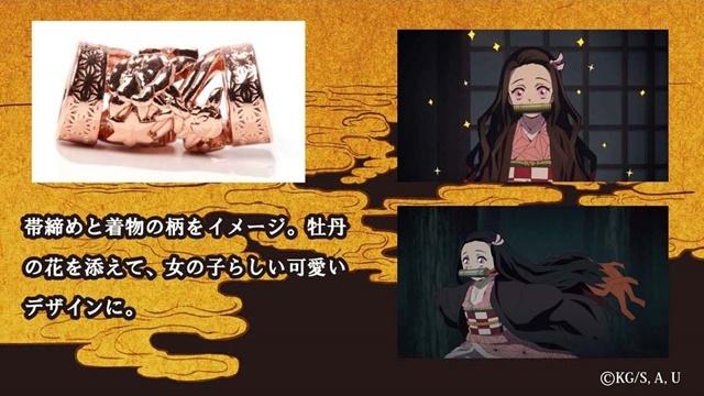 『鬼滅の刃』/映画『無限列車編』あらすじ&感想まとめ(ネタバレあり)-13