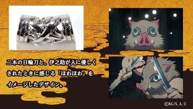 『鬼滅の刃』/映画『無限列車編』あらすじ&感想まとめ(ネタバレあり)-31