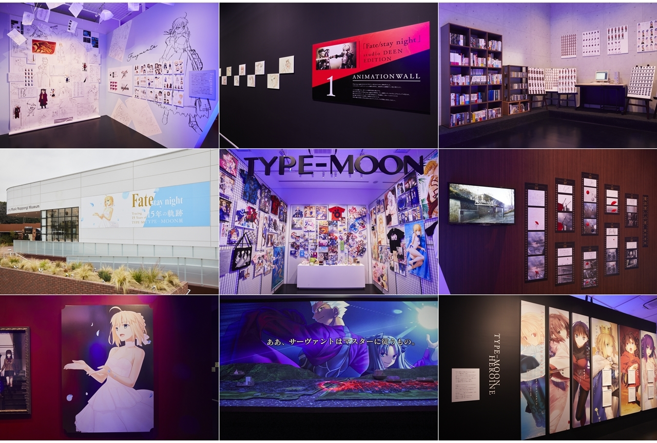 「TYPE-MOON展 Fate/stay night -15年の軌跡- 」内覧会レポ