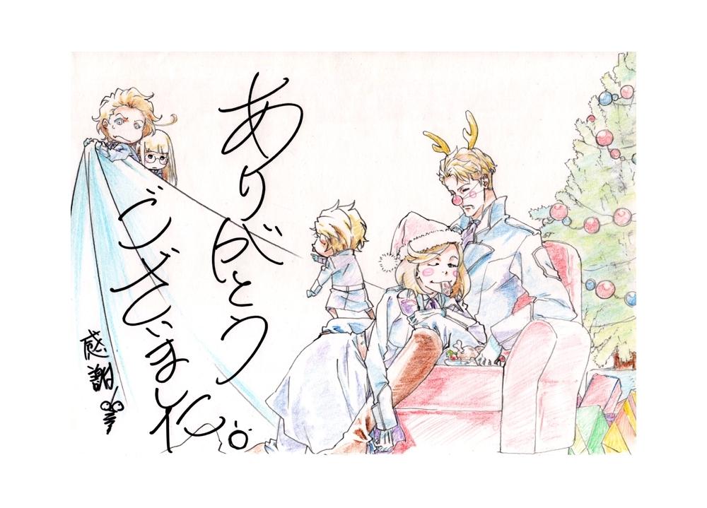 『Fairy gone フェアリーゴーン』最終話の視聴イラスト独占公開!