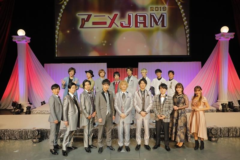 「アニメJAM2019」公式レポート到着