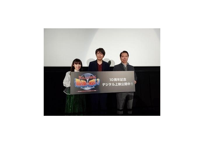 『天上人とアクト人 最後の戦い』相沢舞、小野大輔 登壇舞台挨拶レポート