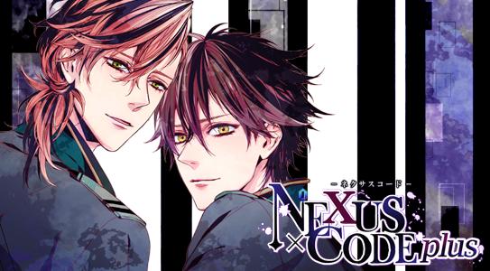 ネクサスコード-2