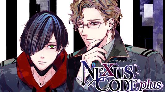 ネクサスコード-5