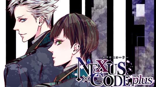 ネクサスコード-6