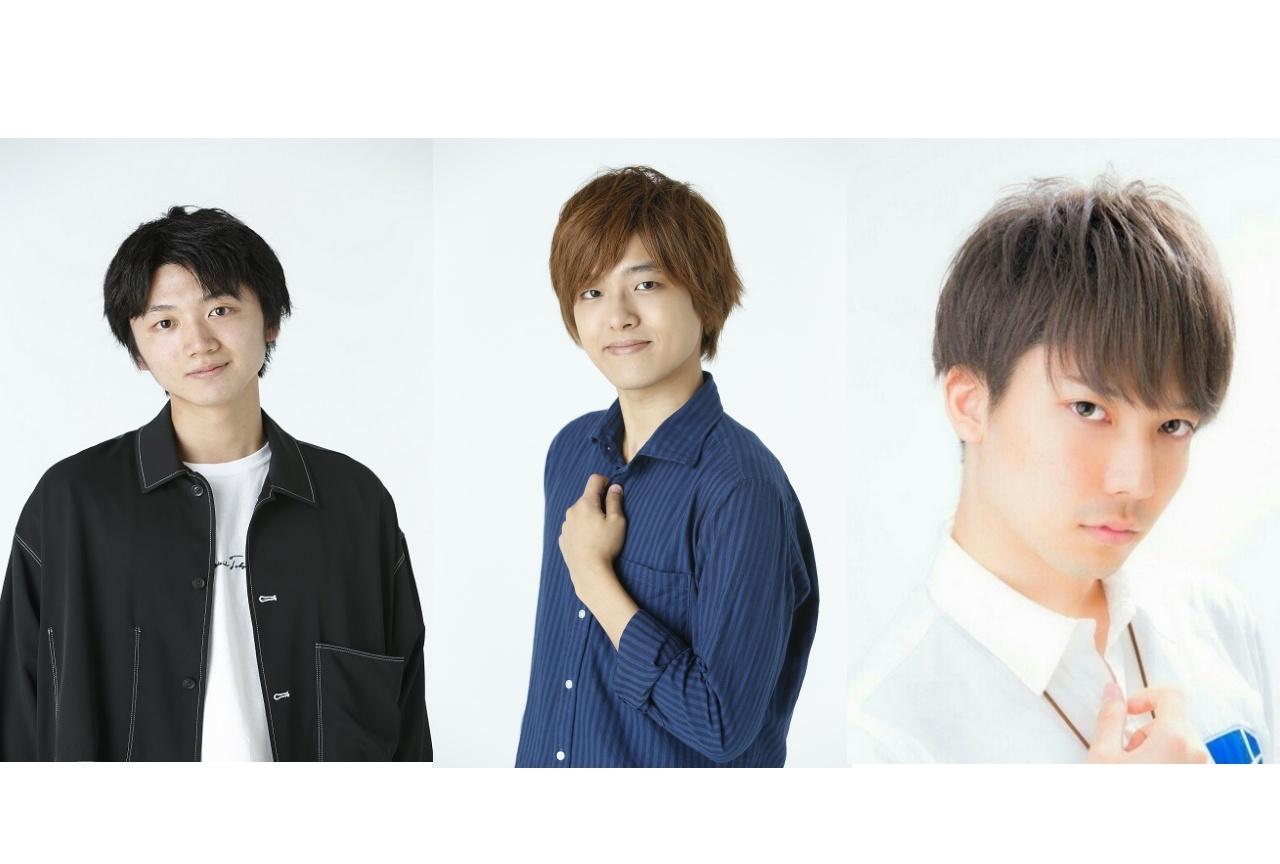 黒木陽人、観世智顕、古田一晟出演「バレンタインもどんちゃんさわぎ」開催決定!