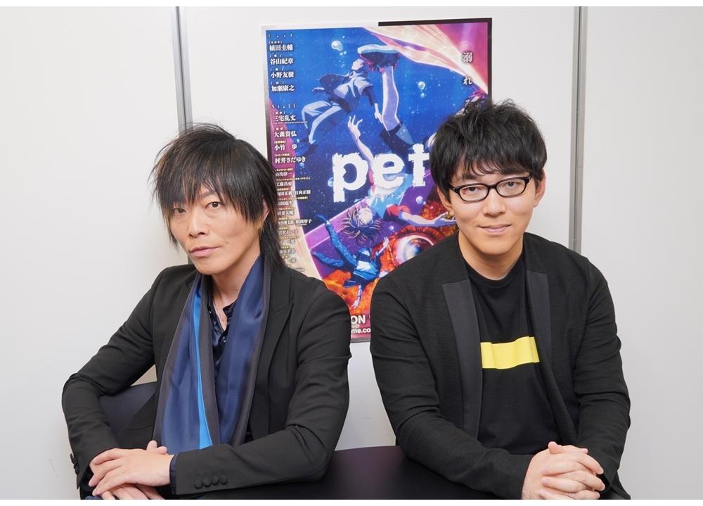 『pet』谷山紀章×小野友樹の公式SP対談が公開!