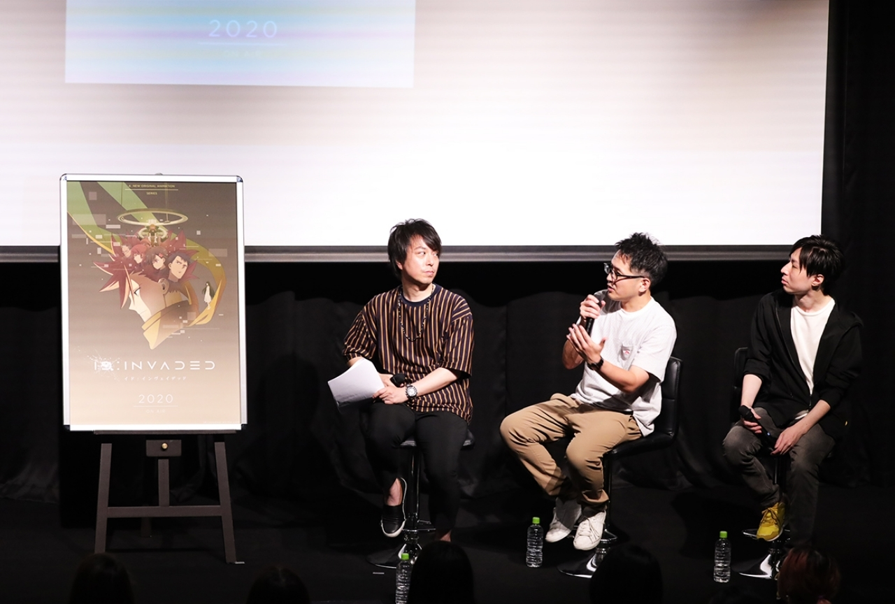 『ID:INVADED』第1話先行上映会&トークショーレポ