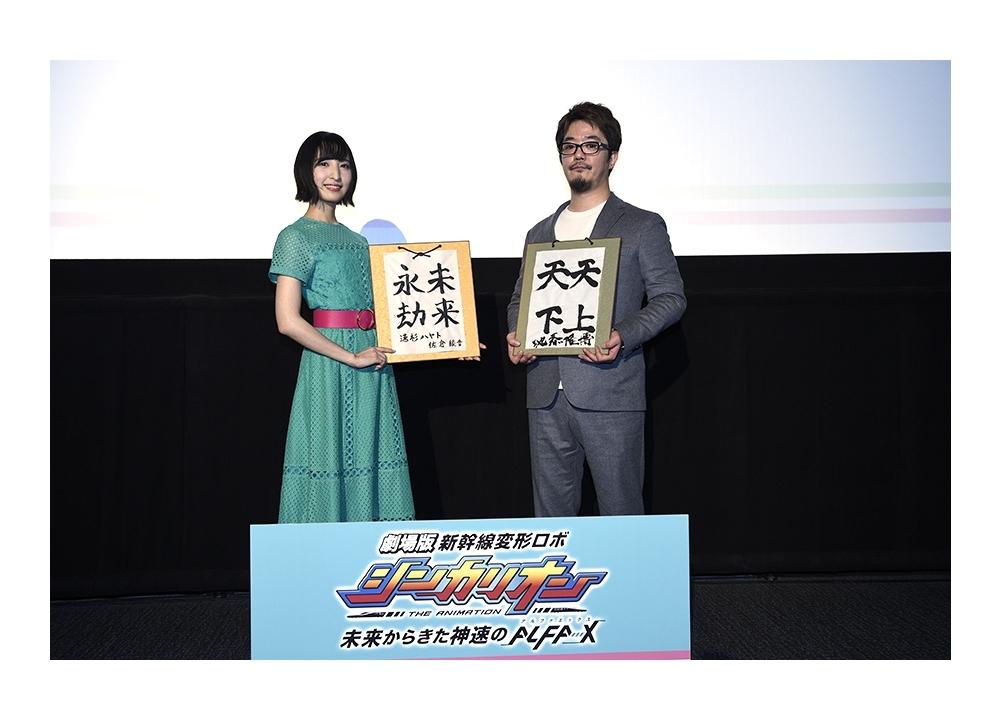 劇場版『シンカリオン』初日舞台挨拶の公式レポート到着!